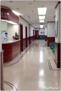 21世紀病院14.11 (12).JPG